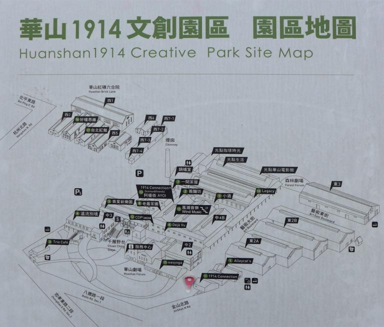 Huanshan05