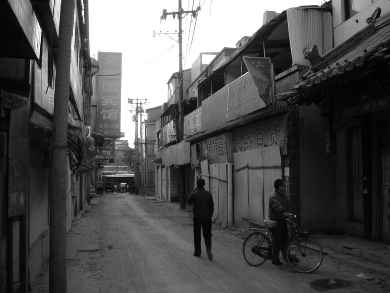hutong_DSCN2806