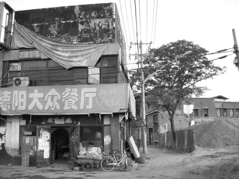 hutong_DSCN2835