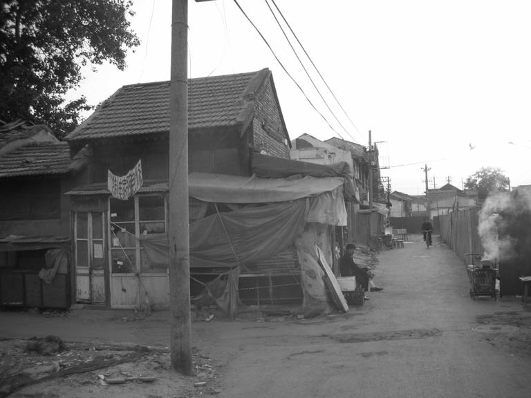 hutong_DSCN2843