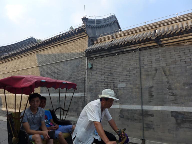 Hutong_P1010100