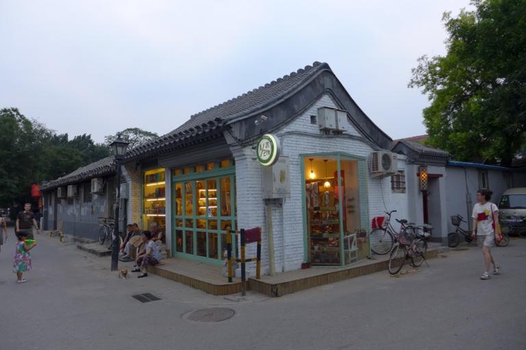 Hutong_P1010162