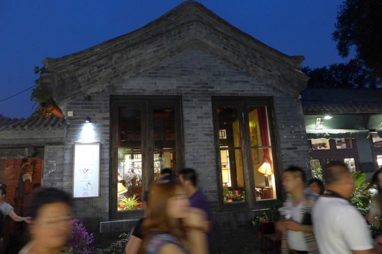 Hutong_P1010182