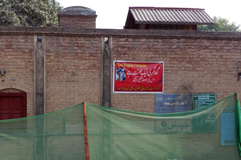 Lahore_Street_05