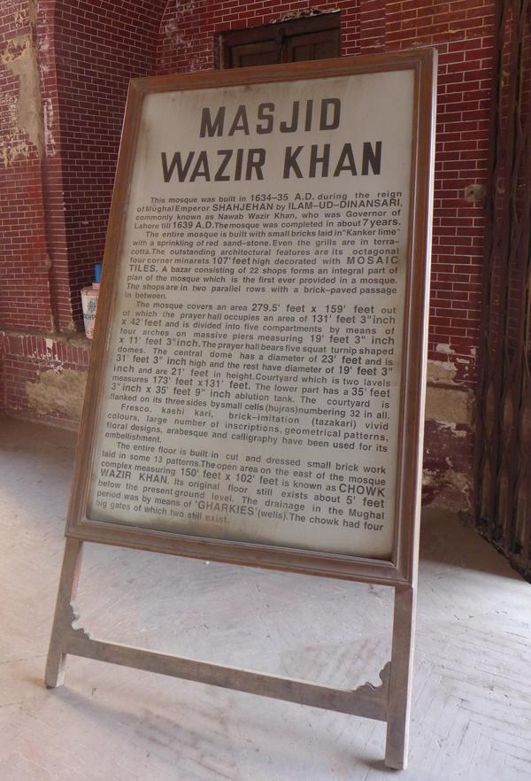 Wazir Khan_02c