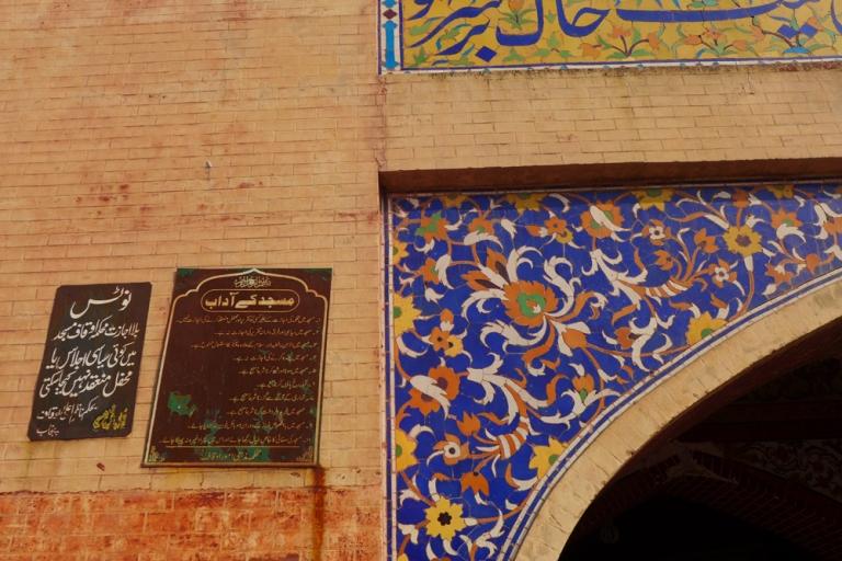 Wazir Khan_06