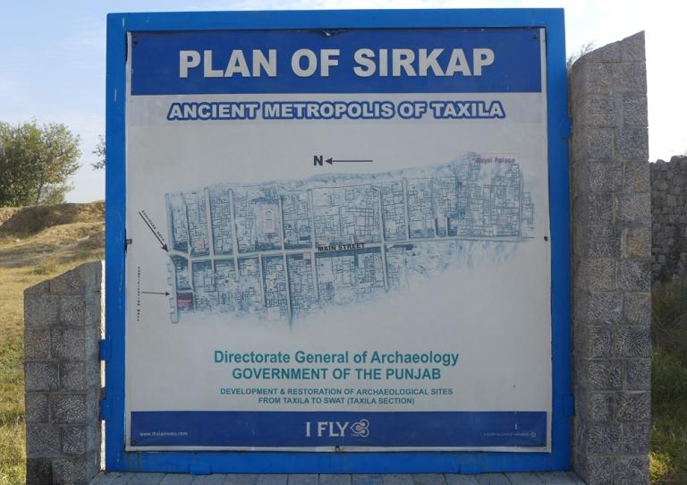 Sirkap_07